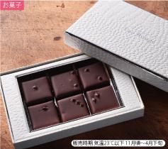 長泉ショコラ 6粒入り
