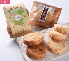 長泉特産品クッキー
